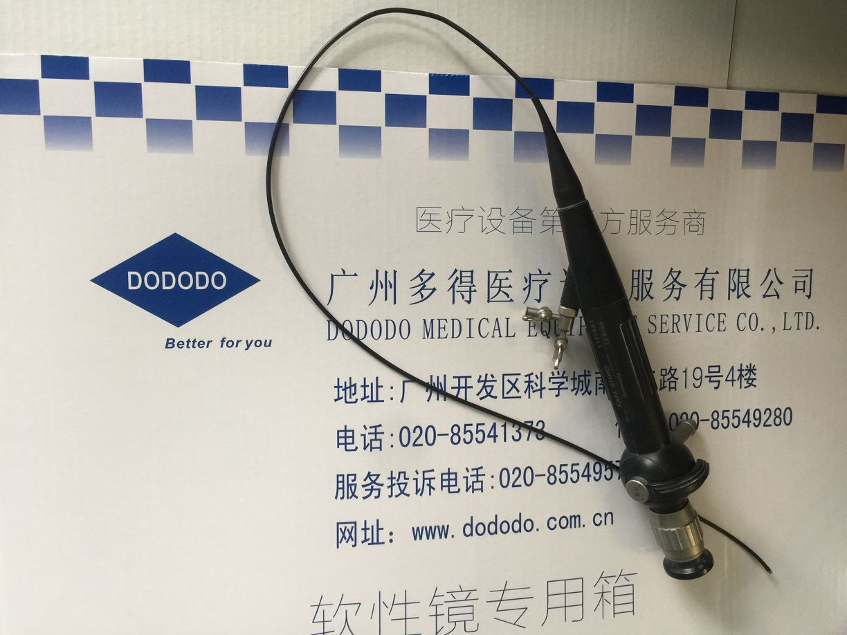 Repair Flexible Endoscope for STORZ 11278A1