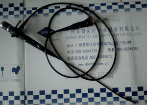 Repair Flexible Endoscope for Olympus BF-260